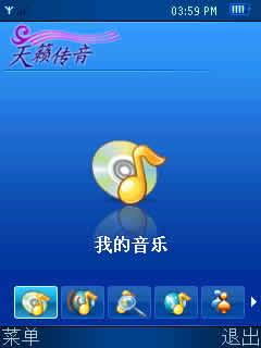天籁传音手机音乐播放器 for S60 2nd下载