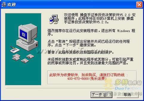 操盘手·决策版下载