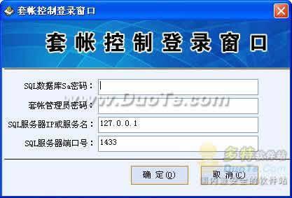 天健会员管理系统下载