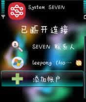 System SEVEN for S60V3下载