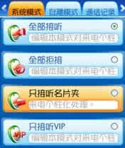 GG小强 for S60V3下载
