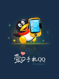 手机QQ2011 for S60V3下载