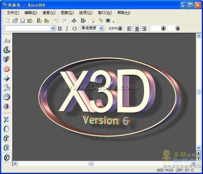 Xara3D下载