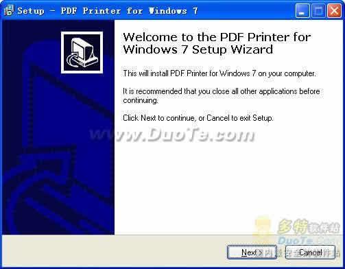 PDF Printer for Windows 7下载