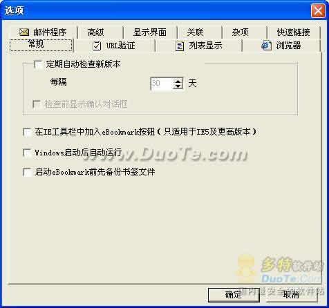 eBookmark电子书签下载