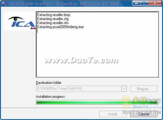progeCAD 2009 Standard下载