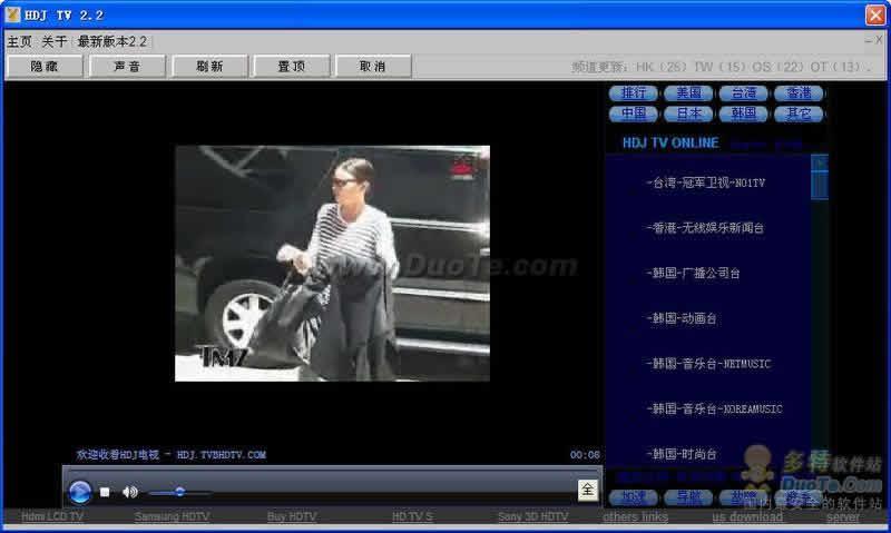 HDJ网络电视下载