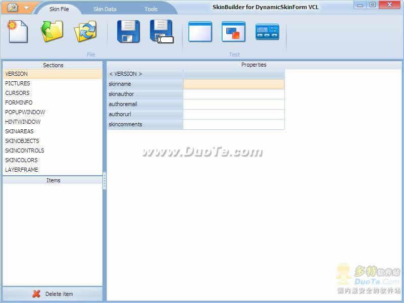 DynamicSkinForm VCL for CB 2006下载