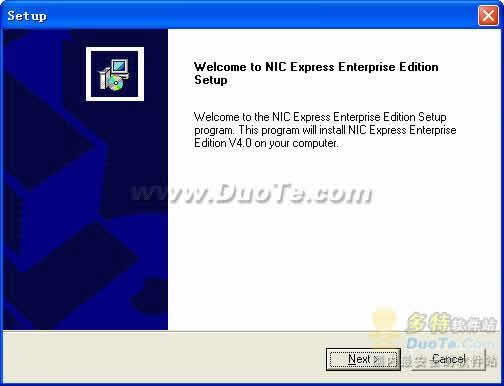 NIC Express Enterprise下载