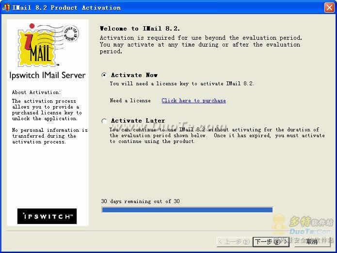 IMail Server下载