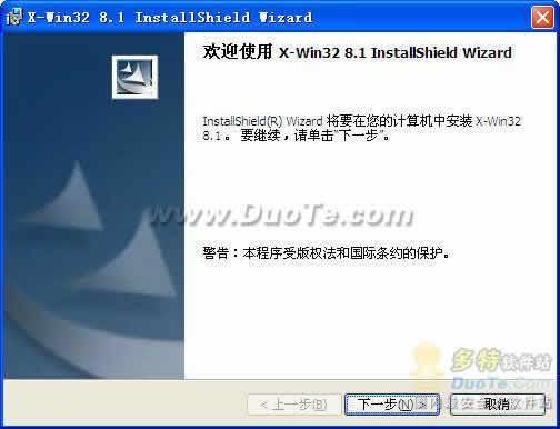 X-Win32下载