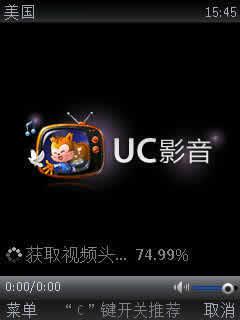 UC影音 for S60V2下载
