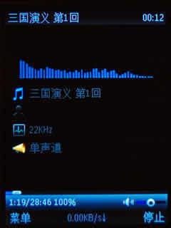 UC影音 For PPC2005/06专版下载
