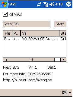 免费手机杀毒软件下载