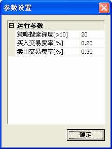 新航线操盘密码破译系统下载