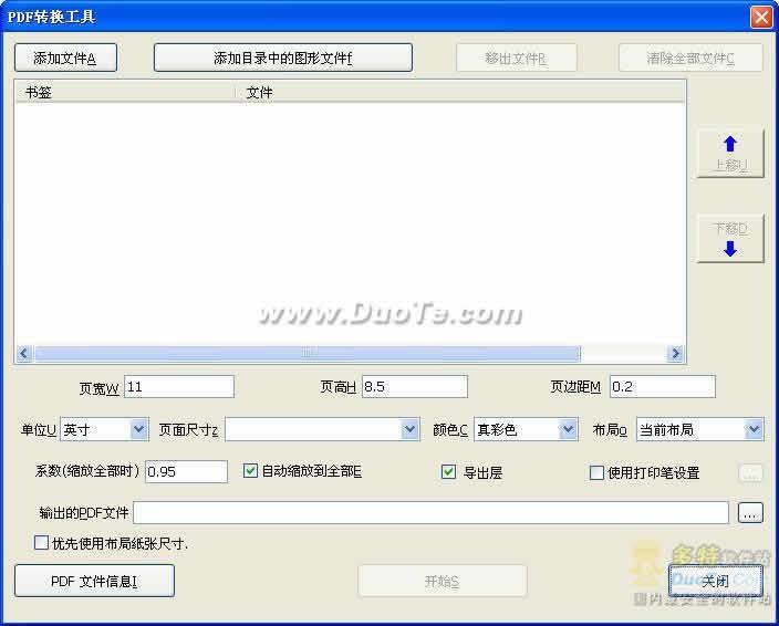Acme CADConverter下载