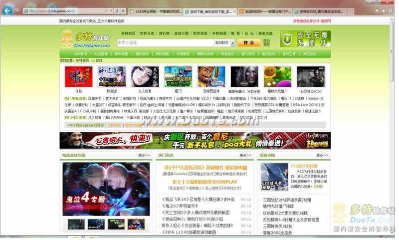 Internet Explorer 9(IE9)下载