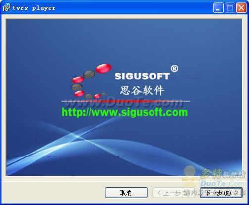 tvrs player(思谷电话录音播放器)下载