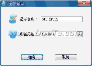 飞鸽传书2011下载