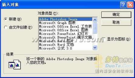 电子书编著软件下载