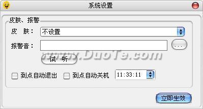 QQ餐厅外挂-QQ餐厅简化版下载
