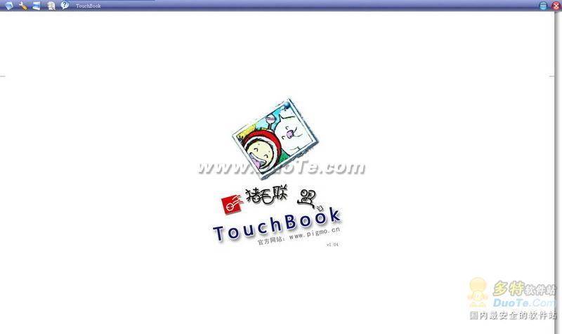TouchBook小说阅读器下载