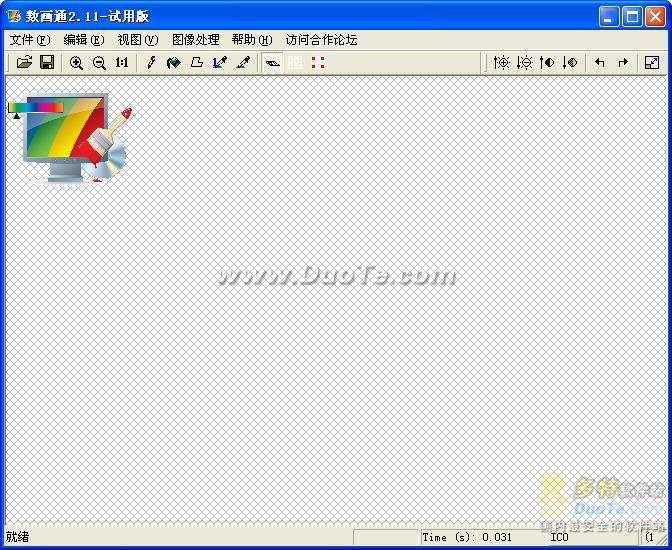 数画通数字油画制作软件下载
