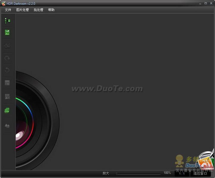HDR Darkroom下载