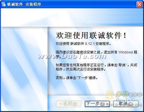 联诚休闲会所综合管理系统下载