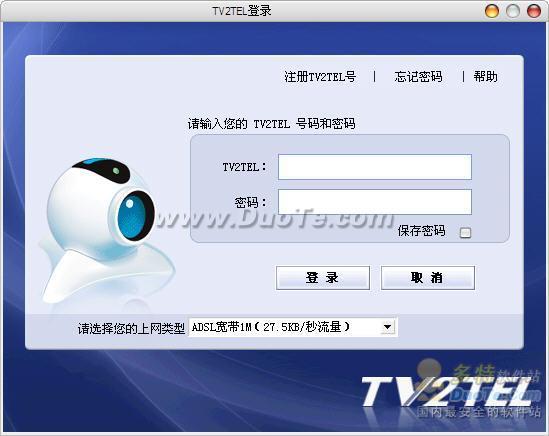 TV2TEL可视电话下载