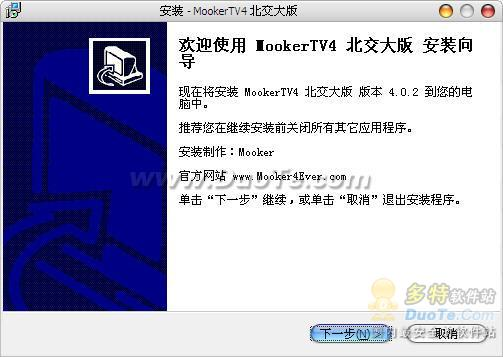 MookerTV4下载