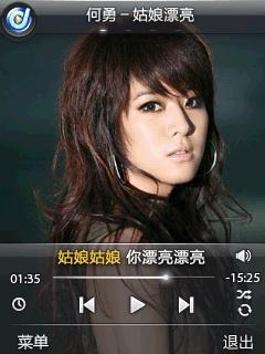 酷狗叮咚(原手机酷狗) for S60V3下载
