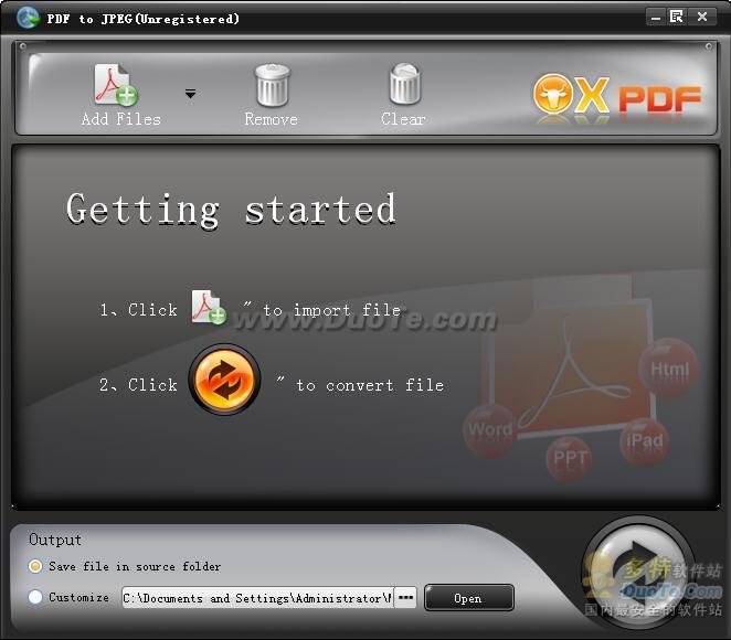 OX PDF to JPEG Converter下载