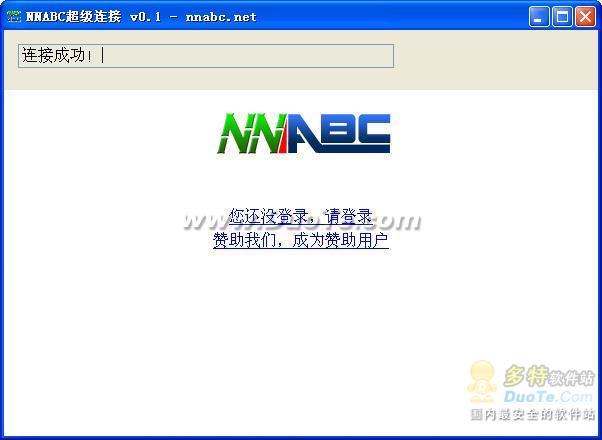 NNABC 超级连接下载