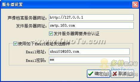 音视频媒体信息管理系统下载