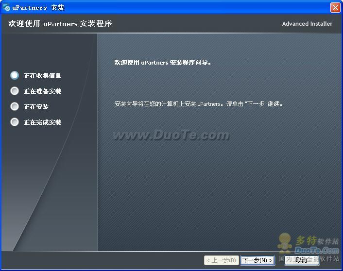 u盘伴侣 2011下载