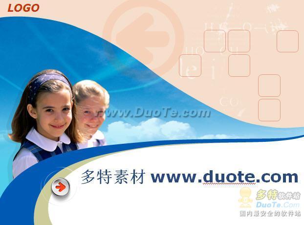 儿童教育PPT模板下载