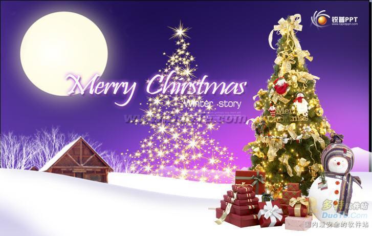 圣诞2010快乐祝福PPT模板下载