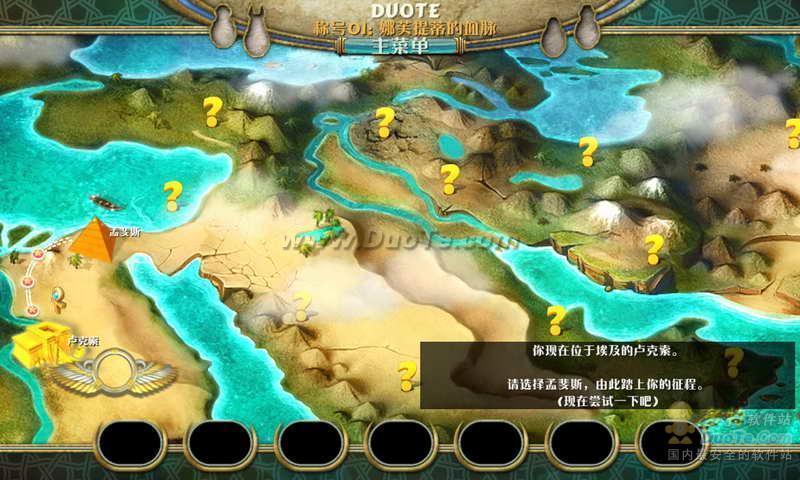 埃及祖玛5下载