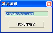 慧龙PDF文件恢复软件下载