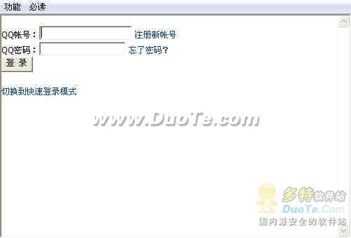 QQ空间浏览助手下载