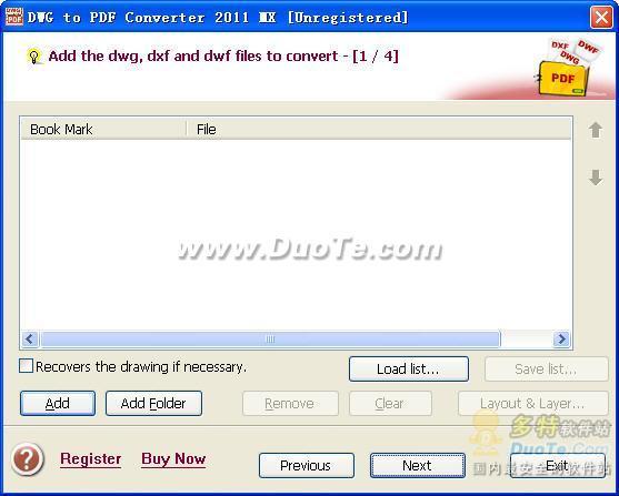 DWG to PDF Converter 2011 MX下载