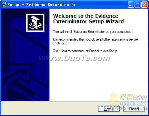 Evidence Exterminator下载