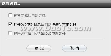 A-one DVD to FLV Ripper下载