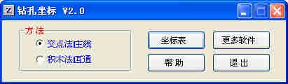 桥梁钻孔坐标计算程序下载