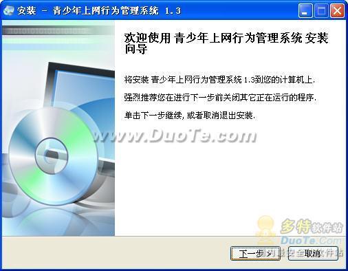 家的宝家庭监控软件下载