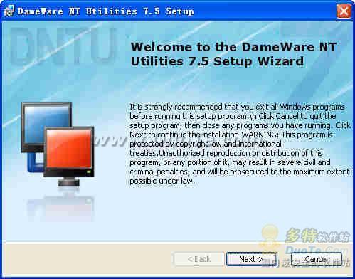 DameWare NT Utilities下载
