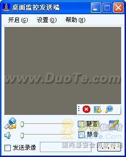 信天游(U.NET)下载