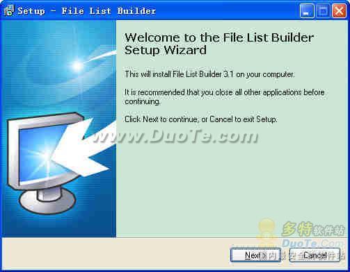 File List Builder下载
