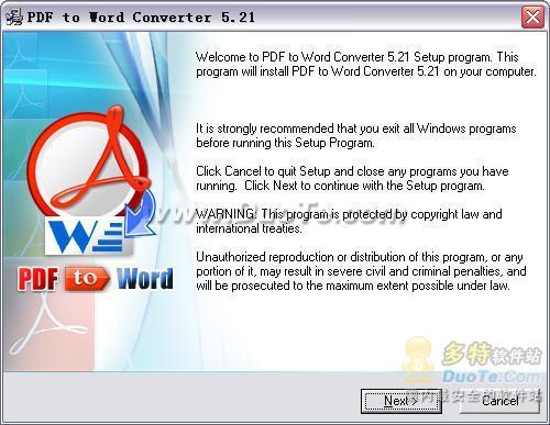 PDF转换成Word(PDF to Word Converter)下载